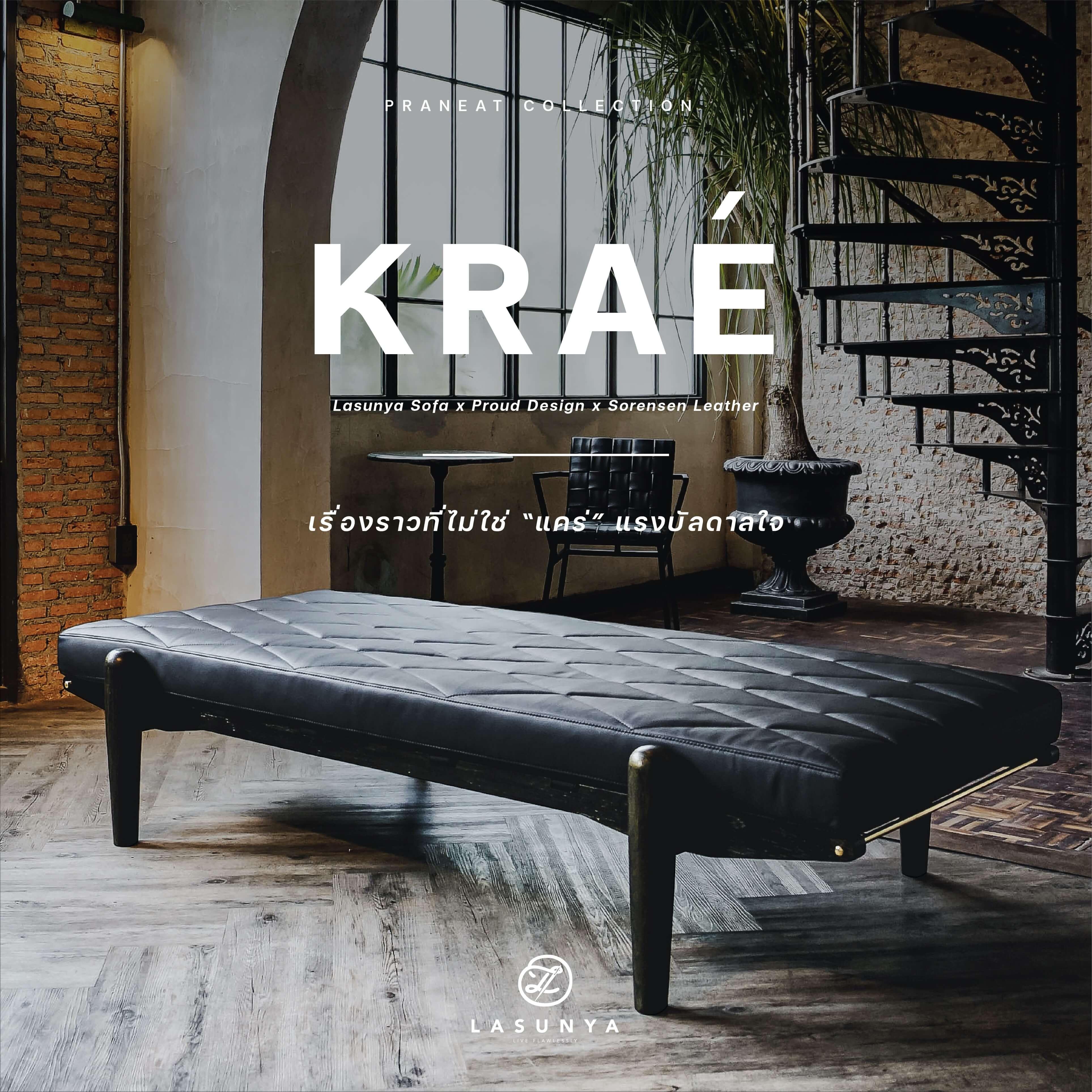 krae leather bench lasunya